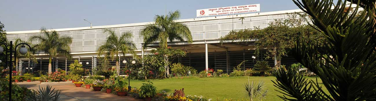 Photo of campus of the National Assessment and Accreditation Council, Bengaluru, Karnaka