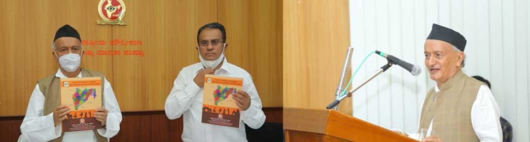 Photo of release of Report on State Level Analysis of Accredited Higher Education Institutions of, Hon'ble Minister of Education, Government of India
